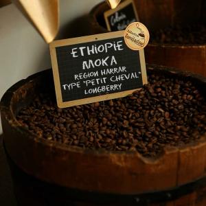 Café Moka d'Ethiopie - Région Harrar - Longberry en grain ou moulu