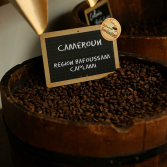 Cameroun - Région Bafoussam - Caplami